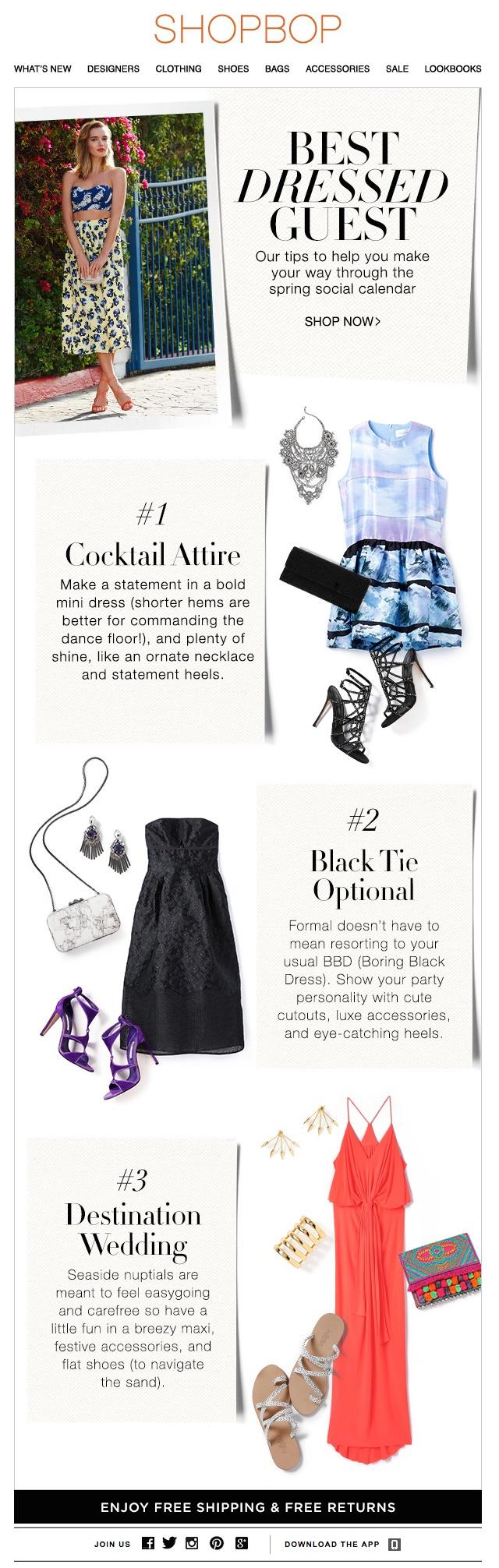 newsletter per vendere di più un primavera: Shopbop