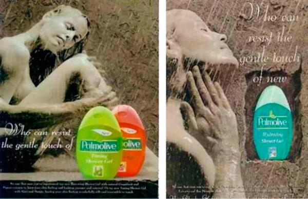 campañas online de publicidad subliminal Palmolive