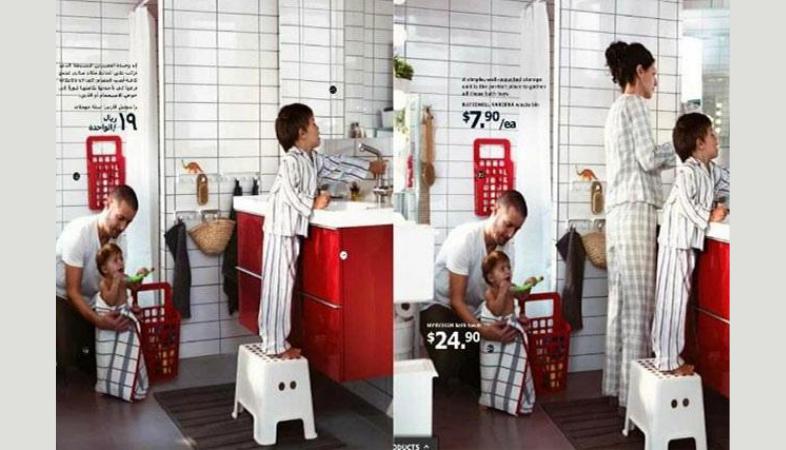 cattive campagne di marketing: Ikea